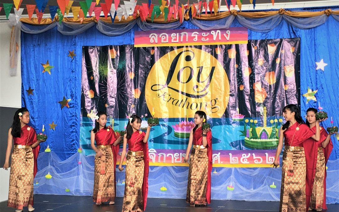 Loy Krathong 2019